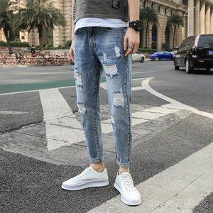 New Fashion Jeans Men's Slim Hole Cotton Cattle Cloth Pencil Pants Men's Large Size Skinny Casual Jeans Size 27-36