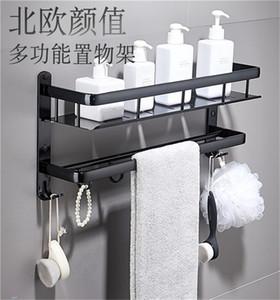 مخصصة شماعات الحمام الأسرة، رف الحمام، رف الملابس، العلامة التجارية متعددة الوظائف، تكوين الراقية 12