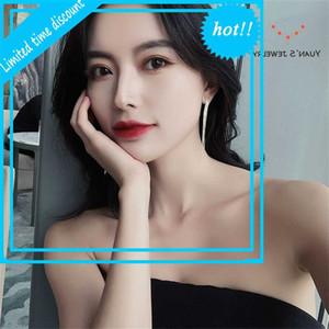 Branch High Sense of 2020 New Trendy Korean Long Fashion Elegant Beautiful Women Earrings