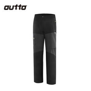Pantalon de séchage rapide Pantalon de deux pièces extérieure détachable alpinisme élastique respirant respirant # 1816