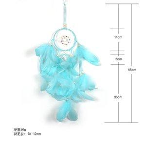 Originalidade Dream Catcher Wind Chime Net Dois Anéis Parede Pendurar Estudo Quarto Penas Simplicidade Decoração Pingente Presente Rosa 10ms M2