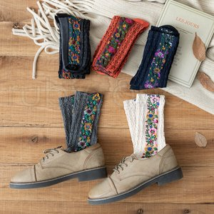 Christmas Knit Socks Retro Print Knee-high Stocking Winter Autumn Women Thick Thermal Socks House Carpet Sock Christmas Decorations RRA3655