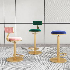 شريط الأثاث شريط الرفع عالية الكراسي الخضرة الحديد الحديد تدور مسند الظهر بار كرسي مكتب الاستقبال مضادة الأثاث المنزل قابل للتعديل كرسي