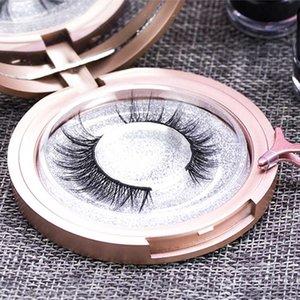 Magnetic False Eyelashes No Glue Reusable Fake Eyelash Long Lasting Natural Soft Eyelashes Extension False Eyelash Tweezers Kit