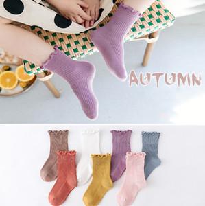 INS New Girls ruffle socks children ankle loose knitting socks baby cotton short socks kids comfortable breathabler sock A5076