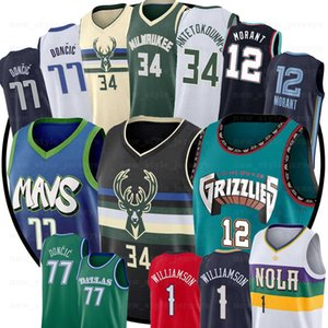 NCAA Antetokounmpo Zion Luka Williamson Doncic Dallas