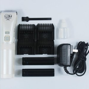 Hair clipper electric simple and durable pet rechargeable cat and dog hair electric hair clipper shaving machine white