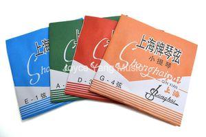 Shanghai Pai Violin Strings 1  8 -4  4 Violin Strings D A D G 4 Strings 1st -4th Free Shipping