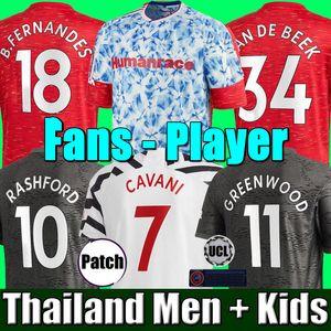 Thaïlande 20 21 maillots de football manchester united homme utd 2020 2021 martial RASHFORD kit de football LINGARD maillot MARTIAL maillot WAN BISSAKA FERNANDES SANCHO