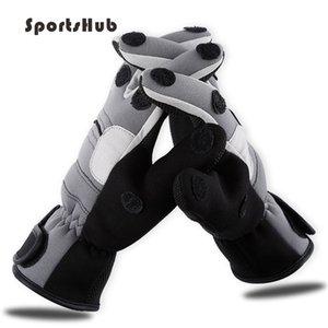 SPORTSHUB Windproof Anti-Slip Thermal Velet Inside Fingerless 3 Cut Finger Fishing Lure Rod Sports Gloves FT0033