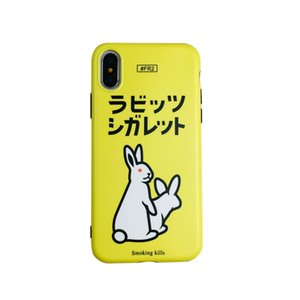 Cartoon Rabbit Yellow Phone Case Simple Soft shell Cover Spoof cartoon rabbit Funny Animal Yellow Back Cover Capa