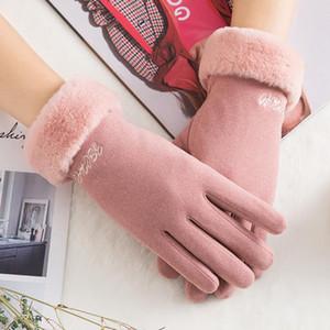 Women Touch Screen Suede Glove Winter Artificial Hair Wrist Mouth Gloves Thickening Warm Wool Fleece Mittens