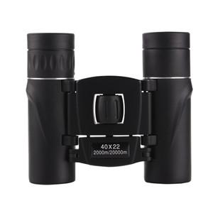 40x22 полевые очки HD мини-телескоп портативный 40 раз бинокль бинокль черный наружный путешествие на открытом воздухе