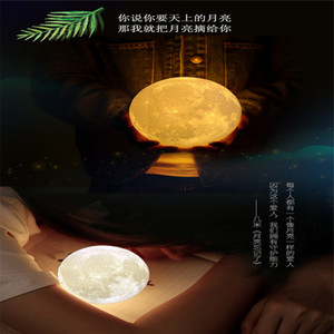 1PCs Rechargeable Moon Lamp Night Light Touch Switch 3 Color Change 3D Print Lamp Moon Bedroom Bookcase Creative Night Lights