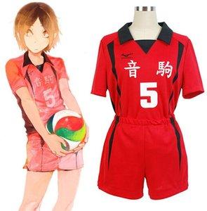 Haikyuu Nekoma Liceo # 5 1 Kenma Kozume costume Kuroo Tetsuro Cosplay Haikiyu Pallavolo Jersey della squadra Sportswear uniforme