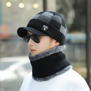 Hat bib suit plus velvet warm knitted wool cap men&#39s winter fashion ear protection cap.
