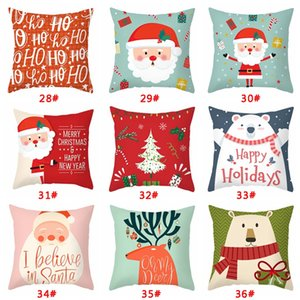 غطاء الكرتون عيد الميلاد وسادة 40 أنماط ندفة الثلج سانتا كلوز عيد الميلاد شجرة مطبوعة وسادة القضية عيد الميلاد الديكور صوفا المخدة DBC BH4265