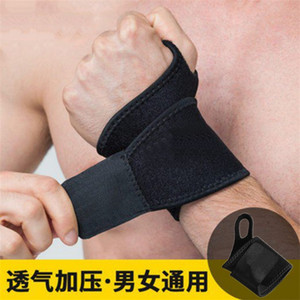 Männer Frauen Bewegung Armband Erwachsene Schwarze Belüftung Einstellbare Verschränkung Komprimierung Handgelenk Unterstützung Outdoor Sport Zubehör 3 5QY J2