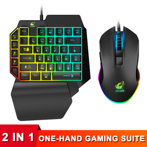 2 in 1 Game Controller One-Hand Gaming Suite Wired Keyboard Mouse Free Wolf Mobiltelefon Controller Professionelle wasserdichte Membran