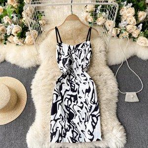 2021 New Feminino Standard Slingshot Zebra Sexy No Back Skinny Lápis Imprimir Holiday Curto Dress 1ZFH