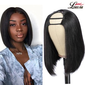 Nova Chegada Nenhum Lace Wig U Parte Virgem Cabelo Mulheres Reta Bob Perucas Curto Humano Cabelo Perucas 150% Densidade