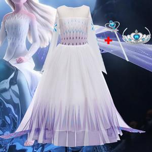 아기 안나 엘사 (안나 엘사)이 새로운 공주 소녀 할로윈 코스프레 옷 아이 드레스 200930을 보여