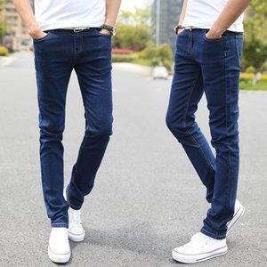 Men Jeans, Body Trim, Pants Feet, Trousers, Men's Menswear