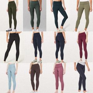 women leggings yoga pants designer womens workout gym wear lu 32 68 solid color sports elastic fitness lady overall align tights vfu u1en#