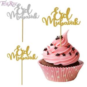 FENGRISE 10pcs EID Mubarak Cup Topper Decorating Supplies Ramadan Kareem Decoration For Cake