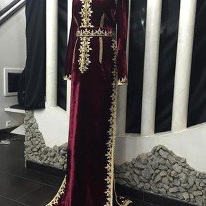 Smileven Morocco CAFTAN вечерние платья V шеи русалка выпускное платье выпускного вечера бархат с длинным рукавом формальное вечернее платье LJ201224