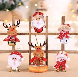 Arbre de Noël Ornements Décoration Arbre de Noël Ornements Pendentif Christmas Cadeaux Boîtes Coffret pour petits ornements DB073