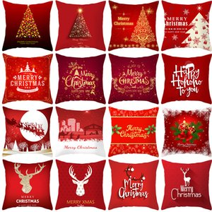 Christmas Red series peach skin plush pillow case 2020 new sofa pillow cover square cushion cover