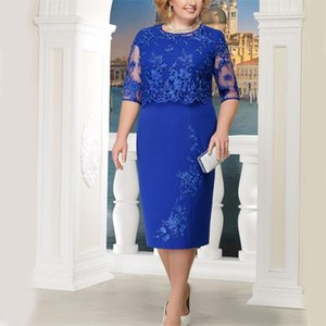 Mother of the Bride Dresses Fashion Lace Elegant Mother of Bride Dress Knee Length Plus Size Dress