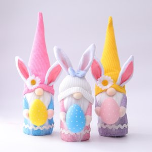 Easter Bunny Faceless Dwarf Doll Hug Eggs Easter Garden Gnome Plush Rabbit Dwarf Holiday Party Ornaments Table Decoration Home Accessories