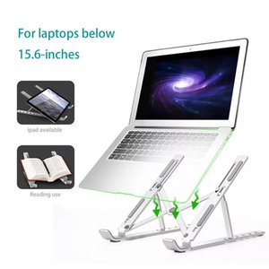 MacBook Pro laptop stand foldable portable with aluminum alloy tablet PC stand bracket laptop stand non-slip silicone bottom