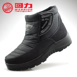 Vailleur d'hiver (Huili) Bottes de neige imperméabilisées pour hommes épaisses Bottines de cheville en plein air Oxford Tissu Tissu Chaussures chaudies en coton 201127