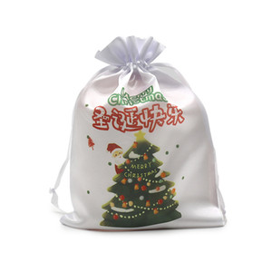 Sublimation Christmas Candy Bag Blank White DIY thermal transfer Drawstring pocket Polyester Storage Package gift jewelry bags DHE2657