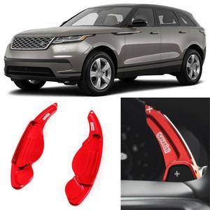 2 pcs liga de direção DSG Paddle Shifters Extensão para Range Rover Velar