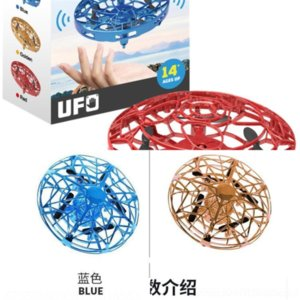 VZO MINI Aircraft Control Gestes InductionSmart Drone Obstacle UFO UFO Smart Control Fly Creative Saur Remote Interactive