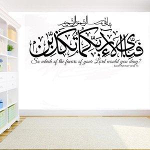 Surah Rahman Vers 13 Islamische Wandkunst Islamische Wandaufkleber Arabischer Stil Vinyl DIY Abziehbilder Kalligraphie Wandbilder G680 201203