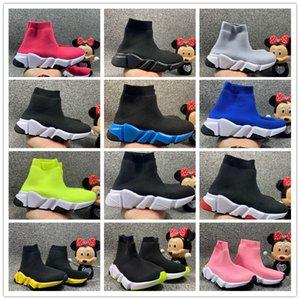 2020 Infant Kinder Knit-Speed-Socken-Runner gestrickte Mittel Hoch Laufschuhe Schwarz Trainer Weinrot Sneaker Kinder, Mädchen, Jungen Sportschuhe