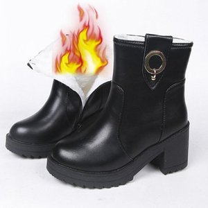 BONJOMARISA hot short plush female winter boots metal platform boots women 2020 casual designer add fur shoes woman