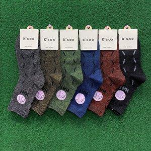 medio de algodón otoño puerta oriental de Corea socksand Street ins calcetines de tubo medio de las mujeres de moda de invierno nueva cebolla plata brillante de seda de algodón calcetines