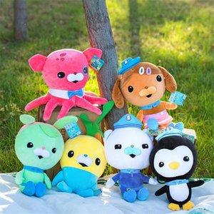 لعبة وOctonauts 10 بوصة محشوة الإوز بيزو Kwazii القرص Vegimal الحيوان حزب محشوة هدية عيد ميلاد طفل عيد الميلاد فتاة