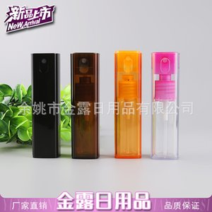 Fabrication 10ml square perfume scent bottle 10ML pen square tube square tube Spray Bottle