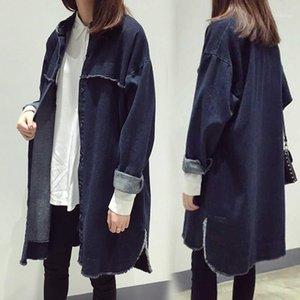 여성 트렌치 코트 가을 청바지 롱 코트 여성 2021 봄 겨울 데님 재킷 활주로 윈드 브레이커 카디 건용 스터스 outwear1