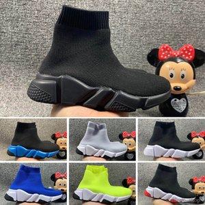 Balenciaga 2020 Toptan Satmak Çocuk Çocuk Çorap Ayakkabı Vetements Mürettebat Çorap Koşucu Eğitmenler Ayakkabı Çocuk Ayakkabı Yüksekliği Yüksek Sneakers Boot 24-35