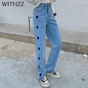 WITHZZ Spring Autumn Women's High Waist Denim Pants Retro Loose Droop Heart-shaped Embroidery Wide Leg Trousers Asian Size Jeans