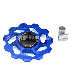 Aluminium Alloy Guide Wheel 11T Teeth Mountain Bike Bicycle Metal Rear Bearing Guided Wheels Cycling Outdoors Tools 10as N2