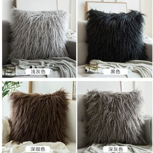 Best selling Nordic ins style plush pillow case modern simple net red imitation wool pure color cushion cover